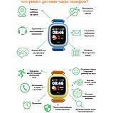 Розумні дитячі годинник Smart Baby Watch Q80 Рожеві, фото 2