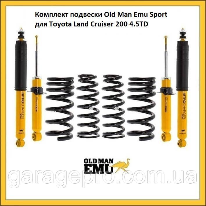Комплект підвіски Old Man Emu для Toyota Land Cruiser 200 4,5 TD