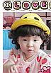 Детская пляжная соломенная шляпа Panda star blue, фото 5