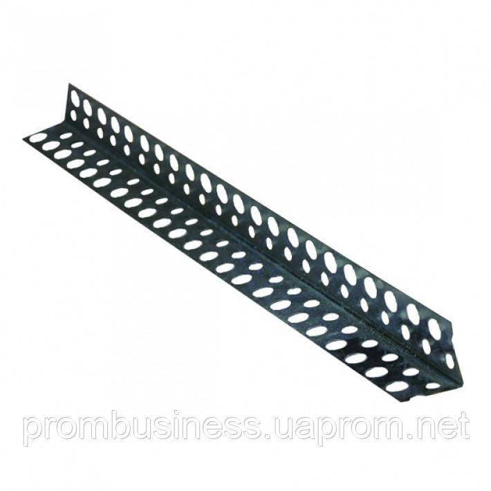 Уголок алюминиевый перфорированный (2,5м, 3м)