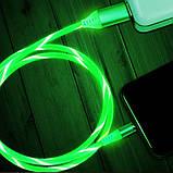 Магнитный светящийся кабель синхронизации Luminous для IOS Android Type-C 1 3 в 1 Зеленый, фото 3