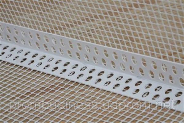 Уголок пластиковый перфорированный со стеклосеткой (2,5м, 3м)