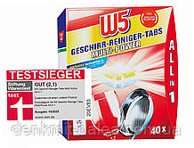 Таблетки для посудомийних машин W5 Multi Active Geschirr-Reiniger 40 шт