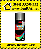 Аэроз. баллон MIXON HOBBY LACK темно коричневый 620 400 мл