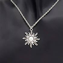 Цепочка кулон ожерелье солнце очень красивое, фото 2
