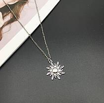 Ланцюжок кулон намисто сонце дуже красиве, фото 3