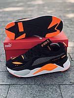 Мужские кроссовки Puma RS-X Orange Пума оранжевые