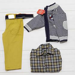 Комплект для мальчика тройка (брюки+кофта в полоску+рубашка длинный рукав),Ramada (размер 68-74)