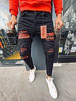 Мужские джинсы модные зауженные с разрезами и надписями (j-1555) стильная одежда