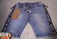 Подростковые шорты джинсовые для мальчика от 7-8, 9-10, 11-12 лет
