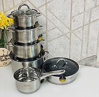 Набор посуды с крышками из нержавеющей стали 12 предметов Edenberg. Набор кухонной посуды EB-4001