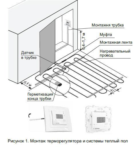 Схема подключения_4