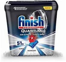 Гелеві капсули для посудомийних машин Фініш Квантум Ультимат Finish Quantum Ultimate Regular 51 шт
