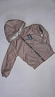 Куртка детская демисезонная для девочки на флисе с капюшоном под резинку Billie Eilish 6-10 лет, кофейная