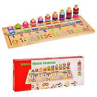 Деревянный сортер Математика счет,деревянные вкладыши,деревянные пазлы,деревянная игра 99246
