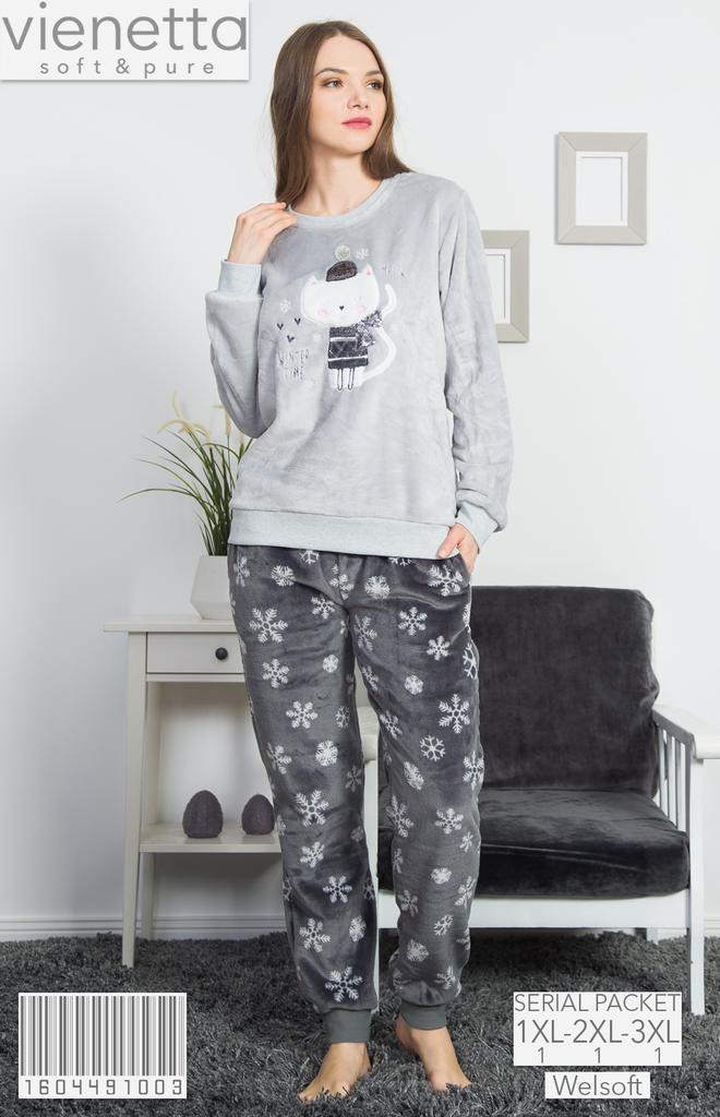 Комплект женский футболка длинный рукав+штаны, рваная махра, оптом ПАК/3шт   р.XL-3XL, Vienetta,