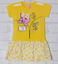 Платье детское нарядное для девочки с коротким рукавом, MoonStar
