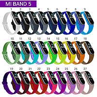 Mi band 5 / 6 ремешок браслет силиконовый