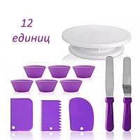 Набор кондитерских инструментов для тортов и кексов 12 единиц