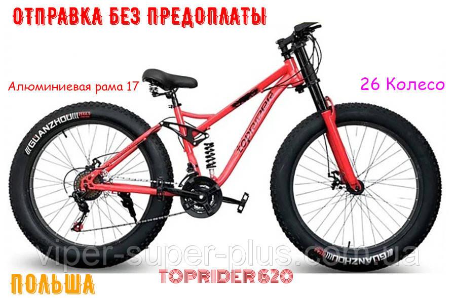 ✅Велосипед Двопідвісний Фэтбайк TopRider 620 Fat Bike 26 дюймів колеса 4.0. Червоний