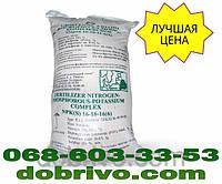 Нитроаммофоска (удобрение) мешок 25кг NPK:16-16-16 пр-во: Беларусь, Россия, Украина.(лучшая цена купить)