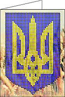 СШИТАЯ обложка на паспорт для вышивки ЮМА-Д2