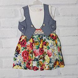 Платье детское  для девочки с коротким рукавом,.Baby Pink (размер 104)