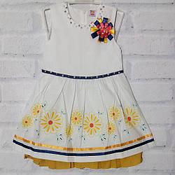 Платье детское нарядное для девочки с коротким рукавом, Baby Pink (размер 104)
