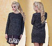 """Тёплое женское короткое платье букле """"PARIS"""""""