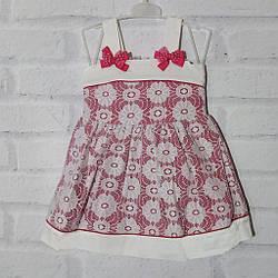 Платье детское нарядное для девочки на бретельках,.Baby Pink (размер 104)