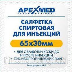Салфетки спиртовые 65 мм. х 30 мм. Apexmed, 200 шт./упаковка, фото 2
