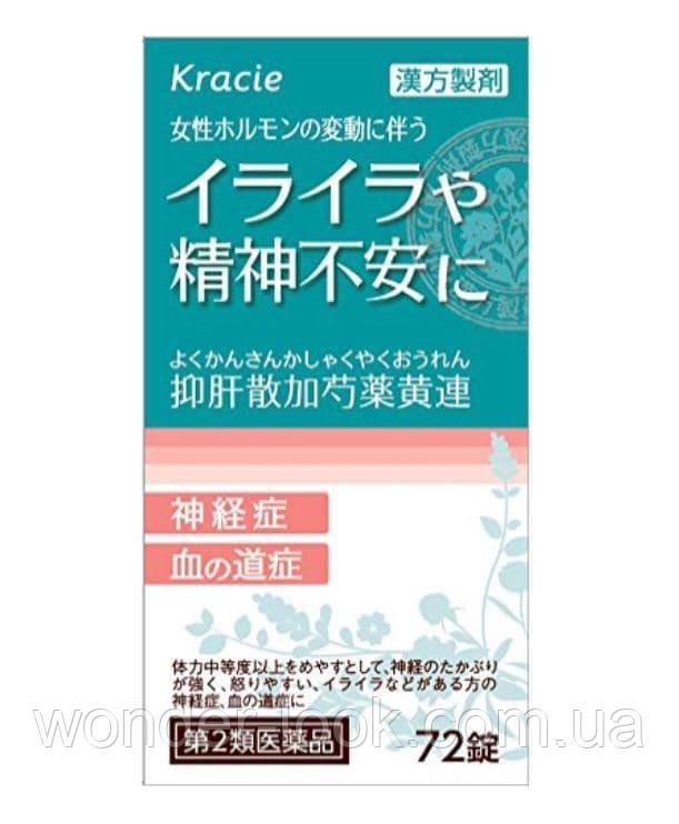 Натуральний комплекс проти стресу, Kracie Японія