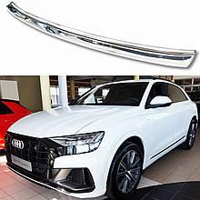 Захисна накладка на задній бампер для Audi Q8 2018+ /нерж.сталь/