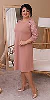Стильное пудровое платье А-силуэта  с кружевными рукавами 52, 54, 56, 58