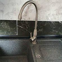 Смеситель кухонный Germece 7456 SSF нержавеющая сталь