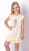 Літнє плаття для дівчинки Mevis Лимонне р. 92, 98, 104, 110, 116