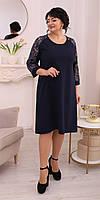 Благородное темно-синее свободное платье 52, 54, 56, 58