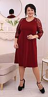 Красивое вечернее платье для пышных форм бордовое 52, 54, 56, 58