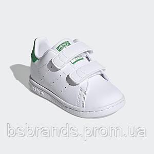 Детские кроссовки адидас Stan Smith FX7532 (2021/1)