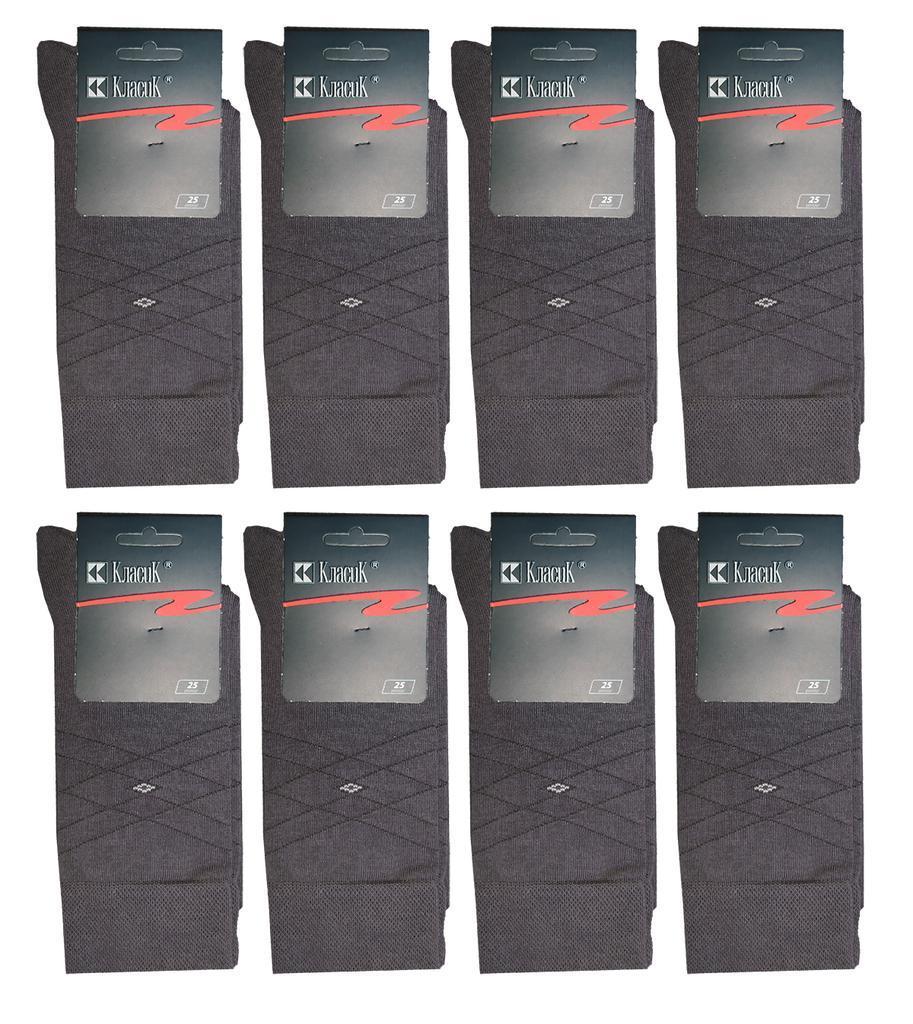 Носки мужские демисезонные, КлассиК (размер 25)