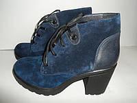 Удобные синие осенние ботинки из натуральной замши и кожи, а.723син
