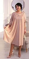 Пудровое красивое платье с имитацией костюма увеличенных размеров 56, 58, 60, 62