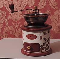 Кофемолка ручная. Керамика-дерево. Под старину. Производство Польша., фото 1