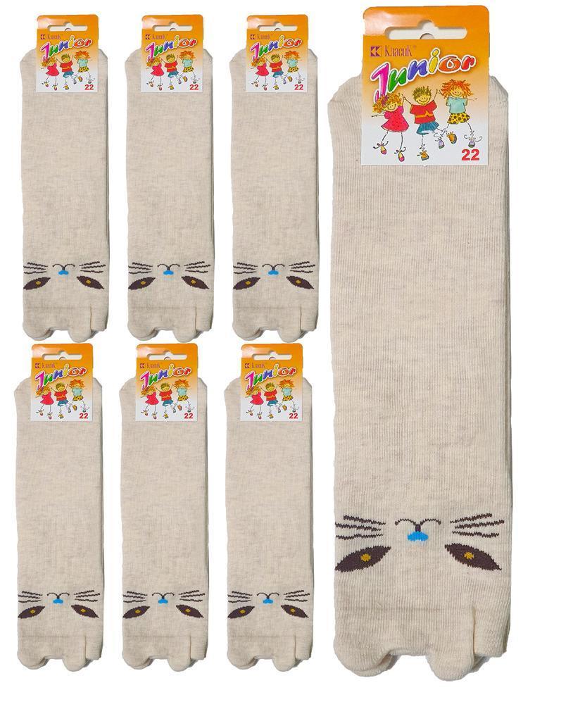 Носки детские средние демисезонные для девочки, КлассиК (размер 20)