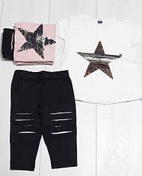 Комплект летний для девочки футболка короткий рукав +лосины (Звездас пайетками),Paty Kids (размер 1(86))