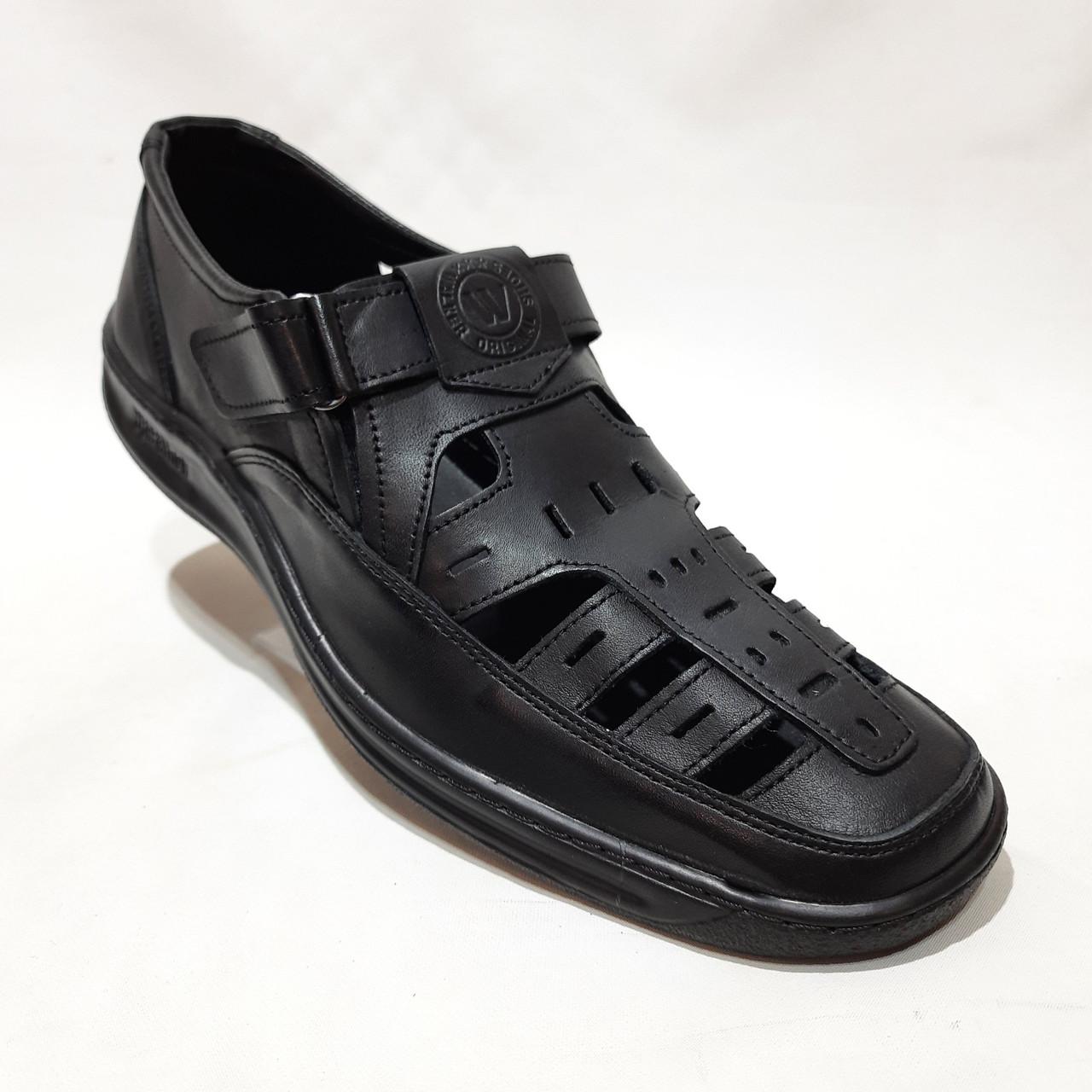 Мужские кожаные туфли р. 46 Walker (Большие размеры) Черные