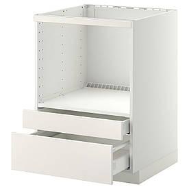 IKEA METOD / MAXIMERA (ИКЕА МЕТОДЫ / MAXIMERA) (090.269.82)
