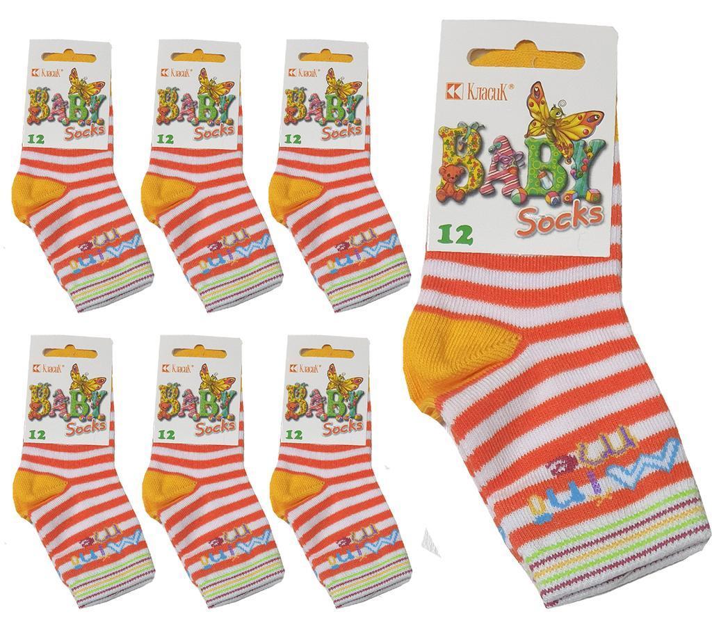 Шкарпетки дитячі середні демісезонні для дівчинки, Класик