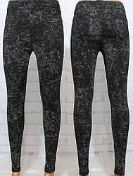 Лосины для девочки утепленные, с начесом,  AKF (размер 176)