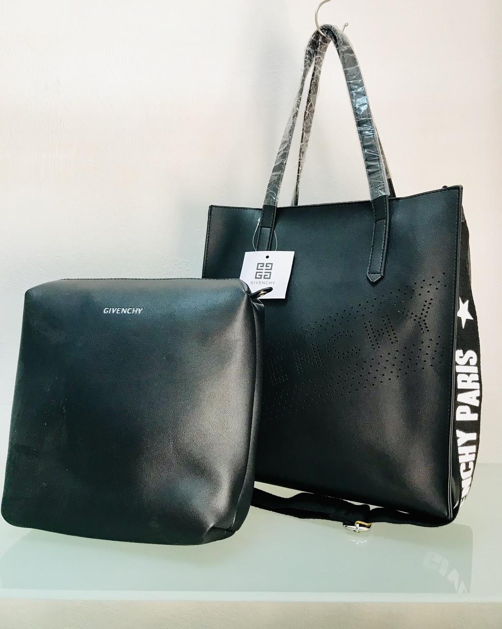 Сумка жіноча шкіряна чорна 2 в 1 сумка + косметичка